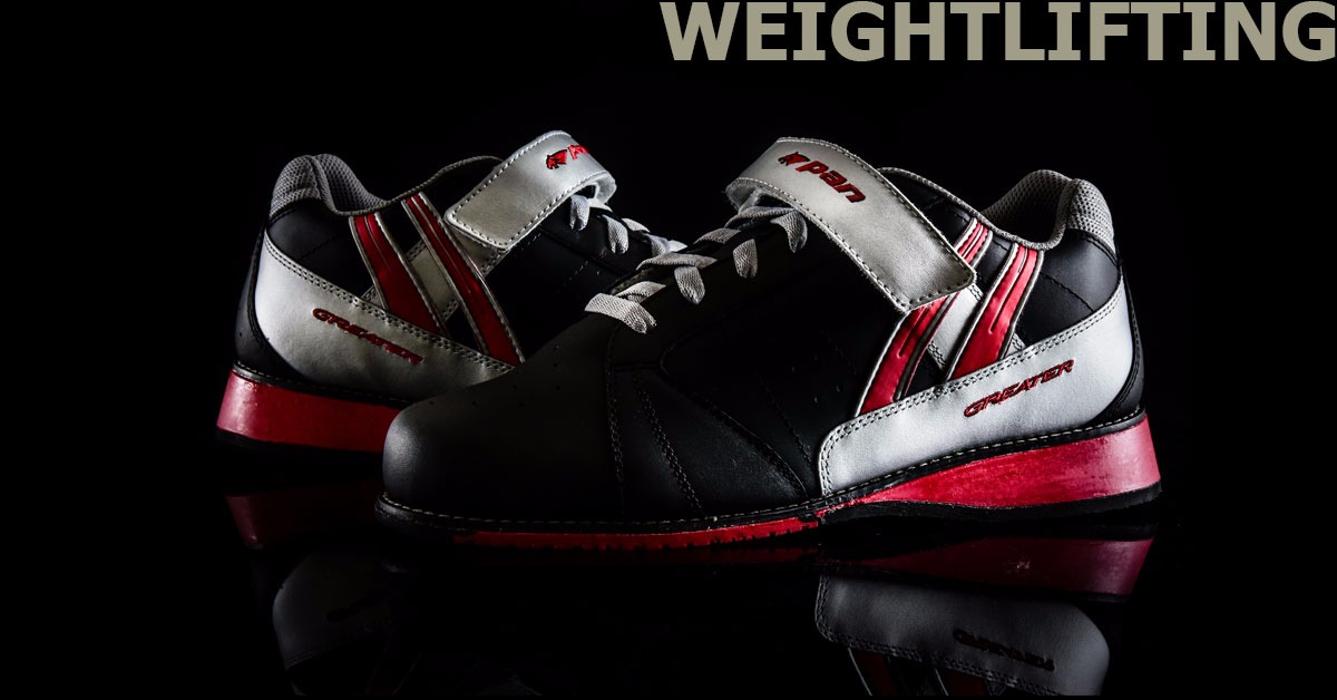 591e7523cc69c_weightlifting-shoes.jpg